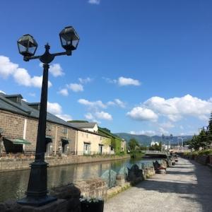 ニュースより/小樽市が日本遺産に単独の地域型で申請していた「北海道の『心臓』と呼ばれたまち・小樽」は認定ならず