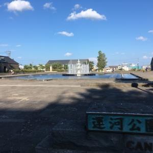 運河公園〜北運河エリアの噴水のある公園〜かつて日本郵船の荷物を積み降ろすための船入澗や倉庫群のあった跡地に造られた公園