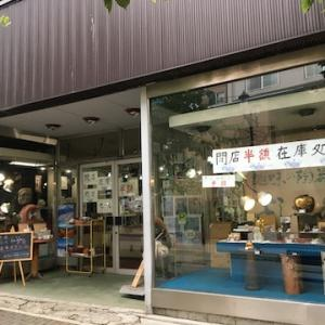 小樽の老舗「吉川食器店」が閉店!?在庫処分セールが行われています