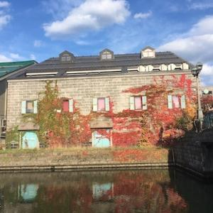 小樽運河(浅草橋街園から)と小樽浪漫館のツタ(10月22日の様子)【小樽の紅葉2020】