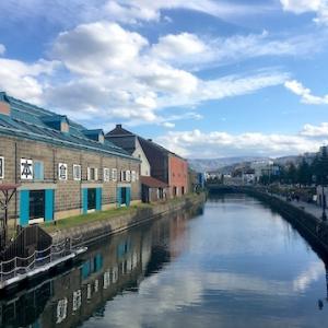 ニュースより/地域ブランド調査2020の全国市区町村魅力度ランキングで小樽は5位