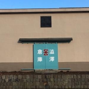 小樽に残る渋沢栄一ゆかりの建物〜NHKの大河ドラマや新一万円札で注目の実業家