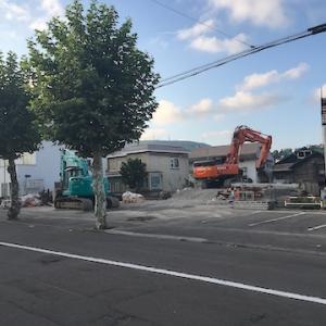 閉店した錦町の銭湯「玉の湯」の建物が解体されていました