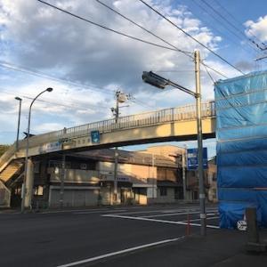 住吉神社前の国道5号線に架かる「住吉歩道橋」が工事中で渡れません(令和3年8月23日〜10月30日)