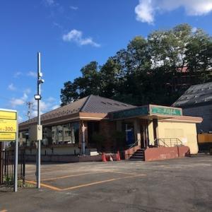 ヴィクトリアステーション小樽住吉店が2021年8月29日(日)をもって閉店してます