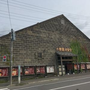 ニュースより/小樽市指定歴史的建造物の旧浪華倉庫(小樽運河食堂)をニトリが取得