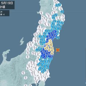 ◎震度4連発と東京湾連続地震☆串田情報更新