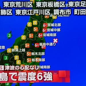 ◎愛馬G1獲りへ!☆今週も強い地震警戒