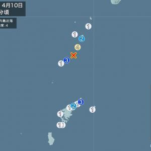 ◎トカラ列島の連続地震は大地震前兆!★過去例多数、東日本大震災前にも