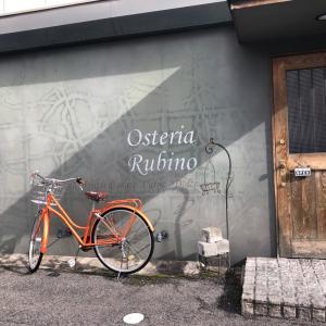 ★ Osteria Rubino★