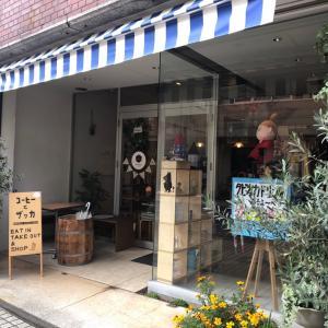 ★INFIELD coffee stand★