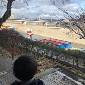 ★長良川温泉 ホテルパーク★