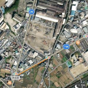 星田北4丁目 新関西製鉄南側跡地は大阪高速乳配の本社が移転