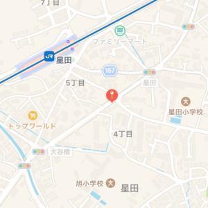 野村工務店が星田駅近くの府道20号の交差点に歩道新設