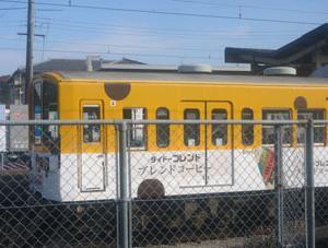 京都から松坂へ