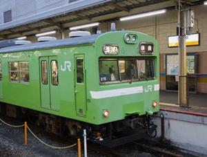 京都から奈良(御所)へ ーJRにてー