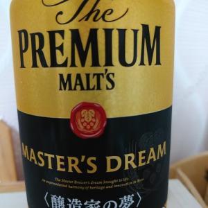 醸造家の夢