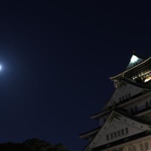 大阪城でお月見