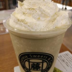 Marufuji cafe