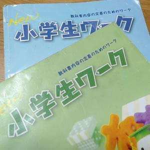 ゆるーく家庭学習とダイエット初日報告