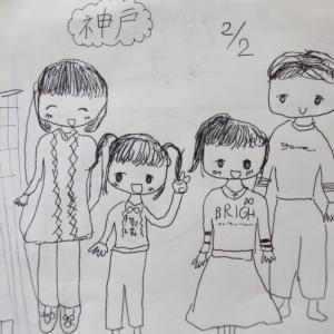 神戸の思い出