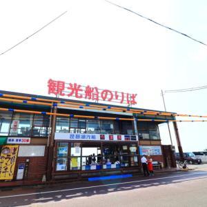 竹生島クルーズ 滋賀旅行