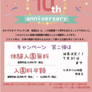 ★☆シナモンちゃんHAPPY BIRTHDAY☆★