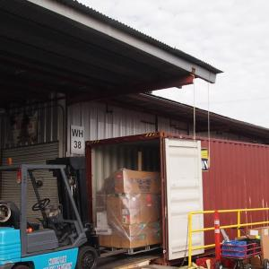 Container #78 (2020 #1)