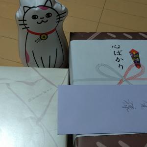 お礼のお手紙を頂きました。