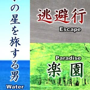 最新作 【 あの夏あの島で 】 -50-