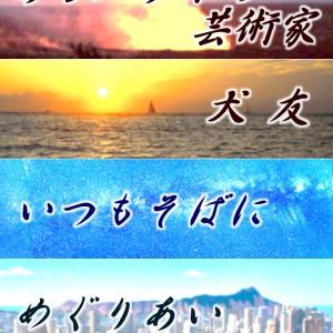 小説 【 あるハワイの芸術家 】 -7-