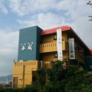 料理旅館 平成(到着~部屋)
