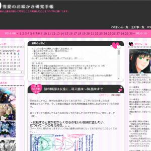 新デザインブログへようこそ★新ブログの歩き方
