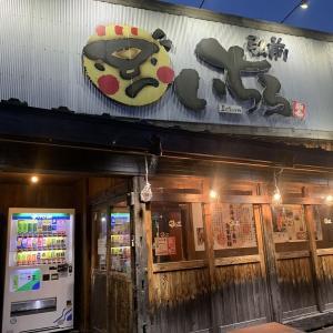 弘前いちろ その8(平川市)
