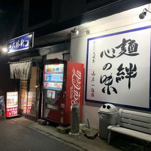 青森大勝軒 その6(青森市)
