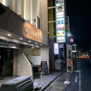 中華料理 萬龍 その5 (弘前市)
