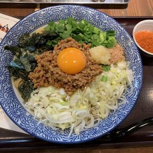 麺屋 幡 弘前店 その96(弘前市)