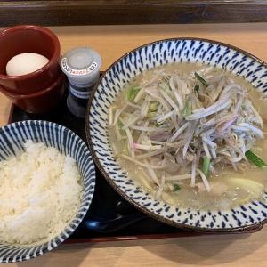 濃厚青森タンメン ふたごや その3(青森市)