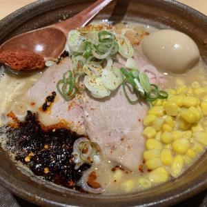 八甲田麺業R その6(弘前市)