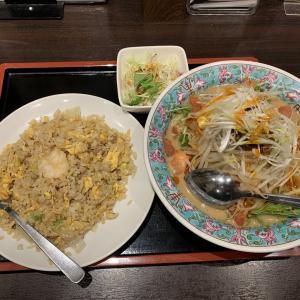 麺点飯 広州 桂木店 その2 (青森市)
