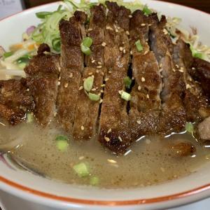 中国料理 つるのたまご その5(鶴田町)