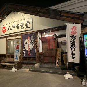 ラーメン酒場 八甲田食堂 その6(弘前市)