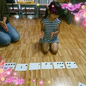 4歳児クラス