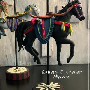 メリーゴーランドの馬〜クレイクラフト