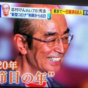 お笑いの神様!!