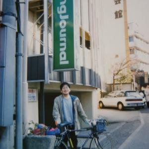 JAZZを聞きに東京へ