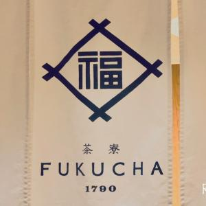 *京都の可愛いカフェ「茶寮 FUKUCHA」