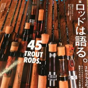 鱒の森 No.52