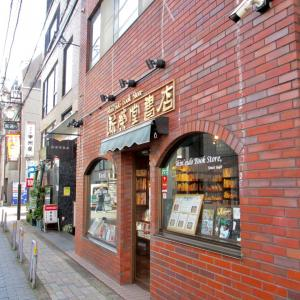 懐かしい書店