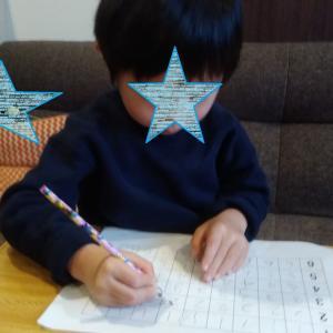 個別幼児教室(大阪)12月開催